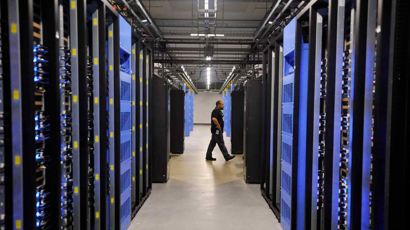 Mitsubishi Estate Makes $2bn Push into US Data Centers